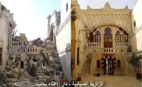 تدمير الزاوية الصيادية دار الإفتاء في حلب وهو مبنى أثري هام