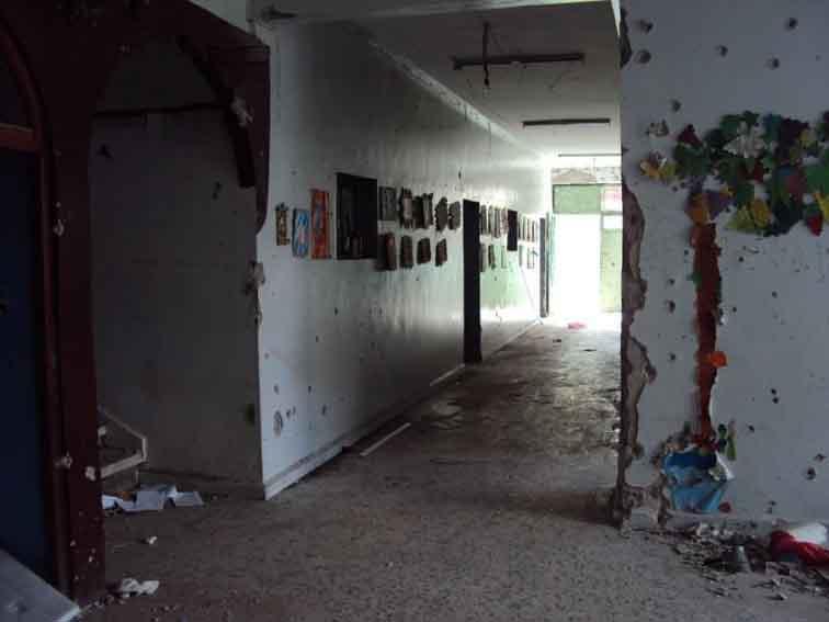 مدرسة الوليدية - حمص