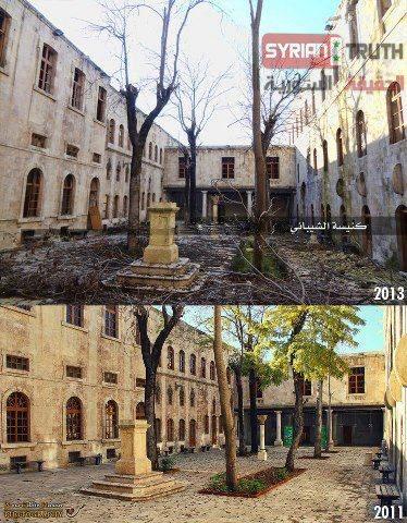 كنيسة الشيبانية الأثرية - حلب