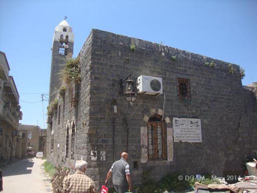 جامع السراج